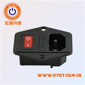 电源插座带保险管带开关   三合一复合AC插座带环认证