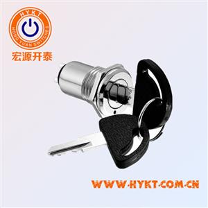 台湾电子锁S1091B 汽车电子电源锁 机械电子开关锁 开孔12mm双拔