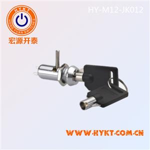 供应M12金属电源锁 安防设备用钥匙开关 电源及挡片双功能电子锁