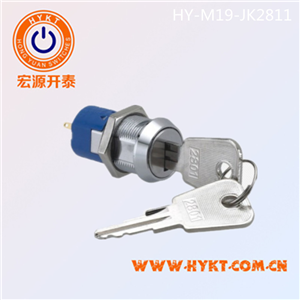 批发高品质M19金属电源锁 60度旋转开关功能 钥匙可双拔的电子锁