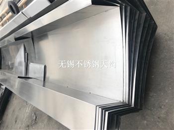 無錫201不銹鋼排水槽多少錢一米?