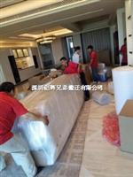 深圳龙华附近可安排搬家服务 就近派车,快捷安全靠谱