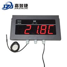 LED温度显示仪