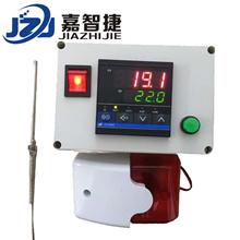 高温温度报警器