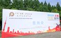 上海企業嘉年華多機位云攝影 保利駐滬人員運動會攝像航拍