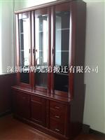 深圳南山桃源村提供个人搬.