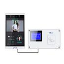 YK5802MGP动态人脸识别消费机