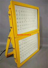 500WLED防爆照明灯 500WLED防爆投光灯 LED防爆灯500W