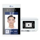 YK6231WP动态人脸识别消费机