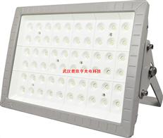 钢铁厂LED防爆灯200W 300W 100WLED防爆投光灯 400WLED防爆灯