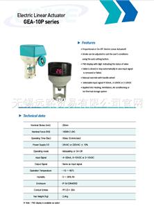 GINICE电动线性致动器 GEA-10P系列