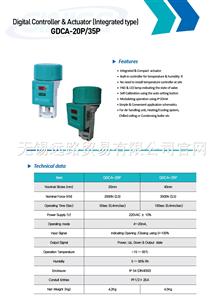 数字控制器及执行机构(集成型) GDCA-20P / 35 p