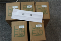韩国ginice执行器远为代理有大量现货GOH-110