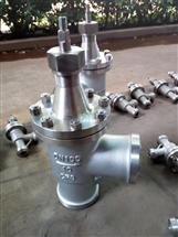 J64F-40P DN50不锈钢氨用焊接角式截止阀