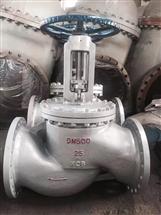 J41Y-25C DN200铸钢大口径蒸汽截止阀