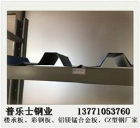 汉中压型钢板厂家直销