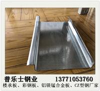 呼和浩特钢结构瓦楞板多少钱一米