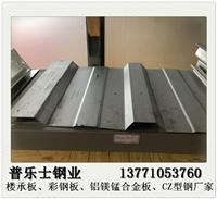 九江压型钢板规格