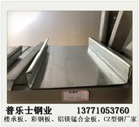 乐山Z型钢厂家直销