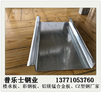 武汉钢制楼层板工厂