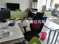 深圳宝安桃源居靠谱公司搬家怎么选