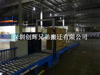 深圳南航公司推荐大件运输.