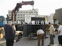深圳正规的搬家公司打包服.