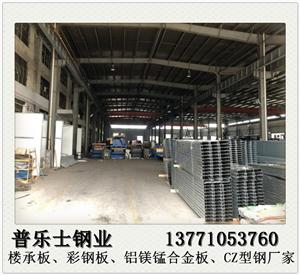 赣州彩钢板厂家