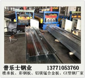 许昌Z型钢多少钱一米