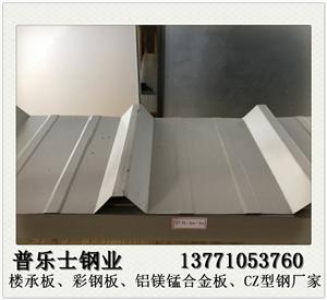 长春钢结构瓦楞板价格