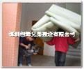 深圳正规工厂搬迁怎么选,提供长途搬家运输服务