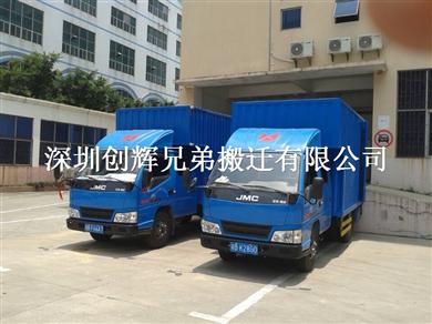 深圳正规的搬家公司打包服务是怎么收费的