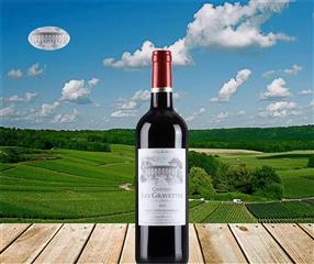 加芙特庄园红葡萄酒
