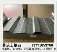 杭州彩钢板加工费