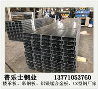 怒江C型钢厂家