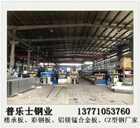 和田Z型钢厂家直销