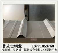红河压型钢板规格