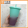 冷變材料 冷飲漸變杯變色粉 冷飲杯注塑專用變色粉 顏色可訂制