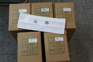 原装供应韩国ginice电动执行器,GPT-N5K