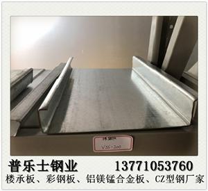铜仁铝镁锰合金板规格