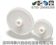 塑料正齿轮DS系列