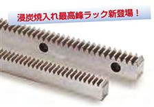 高强度淬火研磨齿条MRGF-MRGFD系列