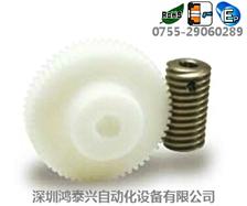 塑料蜗轮DG系列