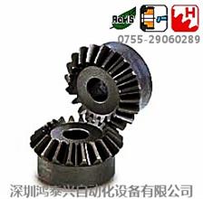 合金钢等径锥齿轮MM系列