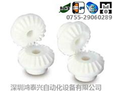 塑料等径锥齿轮DM系列