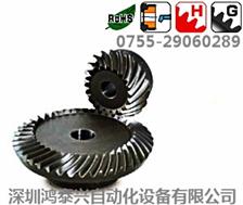 合金钢研磨弧齿锥齿轮MBSG系列