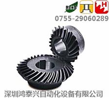 高强度成品弧齿锥齿轮MBSA • MBSB系列