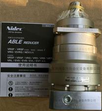 日本新宝SHIMPO减速机VRS系列