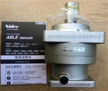 日本新宝减速机VRSF-9D-750-GV