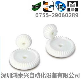塑料直齿锥齿轮DB系列
